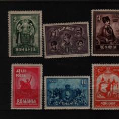 1929 l.p. 82 conditie perfecta - Timbre Romania