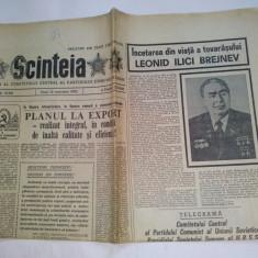 Ziar SCANTEIA -vineri, 12 noiembrie 1982 Nr. 12510