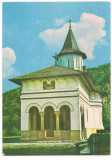 % carte postala (marca fixa)-SAMBATA DE SUS-Manastirea C Brancoveanu, Circulata, Printata