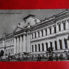 aug15 - Vedere/ Carte postala - Craiova