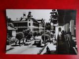 Aug15 - Vedere/ Carte postala - Govora, Circulata, Printata