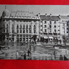 Aug15 - Vedere/ Carte postala - Craiova - Carte Postala Banat dupa 1918, Circulata, Printata