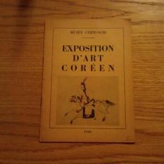 EXPOSITION D`ART COREEN - Musee Cernuschi, 1946, 23 p.