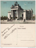Basarabia,Moldova-Chisinau- Banca Orasului- City Bank