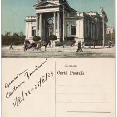 Basarabia, Moldova-Chisinau- Banca Orasului- City Bank