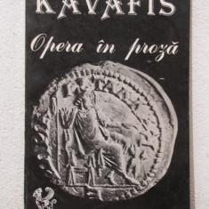 KAVAFIS -OPERA IN PROZA - Nuvela