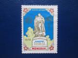 TIMBRE MONGOLIA, Nestampilat