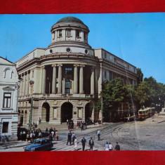 Aug15 - Vedere/ Carte postala - Iasi - Carte Postala Banat dupa 1918, Circulata, Printata