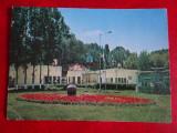 Aug15 - Vedere/ Carte postala -  Fagaras - Combinatul chimic, Circulata, Printata