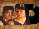 The Alan Parsons Project - Eve (1979, Arista) Disc vinil album original