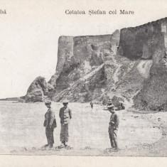 ROMANIA,CARTE POSTALA,CETATEA ALBA-CETATEA STEFAN CEL MARE,LOT 2 CP, Necirculata, Printata