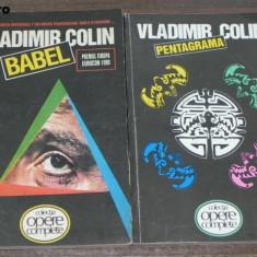 VLADIMIR COLIN - BABEL. PENTAGRAMA. colectia opere complete - Nemira - Carte SF