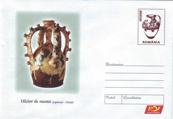 Ulcior de nunta, intreg postal necirculat, 2006