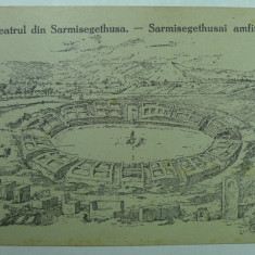 SARMISEGETUZA AMFITEATRU - SARMISEGETHUSAI AMFITEATRUM - INCEPUT DE 1900 - RARA - Carte Postala Transilvania 1904-1918, Necirculata, Fotografie