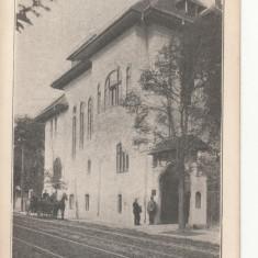 BUCURESTI, SANATORIUL MODEL Dr.A.ANTONIU, STR.PRINCIPELE GHICA, NO.3(SOS.KISELEFF) - Carte Postala Muntenia 1904-1918, Necirculata, Printata