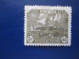 TIMBRE FIUME 1918 MNH, Nestampilat