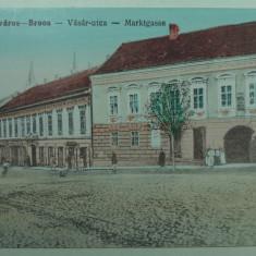 ORASTIE - SZASZVAROS - BROOS - STRADA CU MAGAZINE - INCEPUTUL ANILOR 1900 - Carte Postala Transilvania 1904-1918, Necirculata, Fotografie