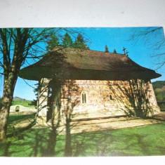 Carte postala necirculata Humor - R.S.R. - Carte Postala Bucovina dupa 1918, Fotografie