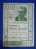 PARTITURA INTERBELICA * TE RECUNOSC SI PE'NTUNERIC BUCURESTI - ION VASILESCU