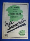 PARTITURA ROMANEASCA INTERBELICA * MAI IOANE,MAI !  DE ION VASILESCU