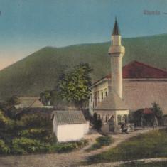 ROMANIA CARTE POSTALA, ADAKALEH, GIAMIA-MOSCHEE, LOT 2 CP - Carte Postala Dobrogea dupa 1918, Necirculata, Printata
