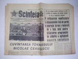 Ziar SCANTEIA - sambata, 2 martie 1974 Nr. 9797