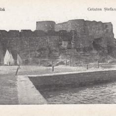 MOLDOVA BASARABIA CETATEA ALBA-CETATEA STEFAN CEL MARE EDITURA I. AMBINDER - Carte Postala Moldova dupa 1918, Necirculata, Printata