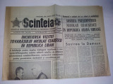 Ziar SCANTEIA - luni, 18 februarie 1974 Nr. 9785