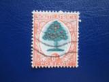 TIMBRU AFRICA SUD 1937, Stampilat