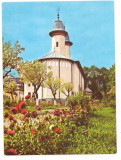 % carte postala (ilustrata)-NEAMT-Manastirea Varatic, Necirculata, Printata
