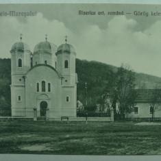 OCNA MURES - BISERICA ORTODOXA ROMANA - INCEPUT DE 1900 - Carte Postala Transilvania 1904-1918, Necirculata, Fotografie