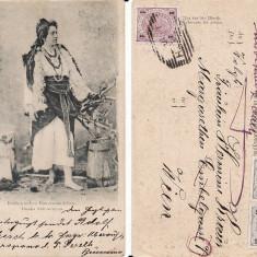 Port popular din Bucovina- tipuri-ruteni-clasica - Carte Postala Bucovina pana la 1904, Necirculata, Printata
