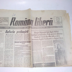 Ziar Romania Libera - 17 octombrie 1992