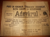 Ziarul adevarul 1991-puci la kremlin-gormaciov debarcat