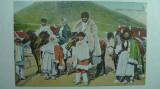 CUGIR - KUDSIR - PORT POPULAR AL ZONEI CUGIRULUI - INCEPUT DE1900 - RARA, Necirculata, Fotografie