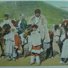 CUGIR - KUDSIR - PORT POPULAR AL ZONEI CUGIRULUI - INCEPUT DE1900 - RARA - Carte Postala Transilvania 1904-1918, Necirculata, Fotografie