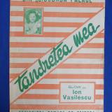 PARTITURA INTERBELICA * TANDRETEA MEA ( SLOW ) DE ION VASILESCU