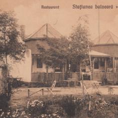 MOLDOVA, SABOLAT, STATIUNEA BALNEARA SABOLAT, RESTAURANT - Carte Postala Moldova dupa 1918, Necirculata, Printata