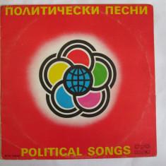 RAR! VINIL L.P. CANTECE POLITICE STARE EXCELENTA - Muzica Pop electrecord