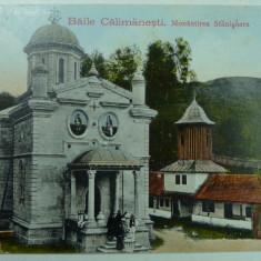 MANASTIREA STANISOARA - SEPIA - INCEPUT DE 1900 - Carte Postala Oltenia 1904-1918, Necirculata, Fotografie