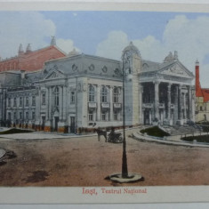 IASI - TEATRUL NATIONAL - INCEPUT DE 1900 - Carte Postala Moldova 1904-1918, Stare: Necirculata, Tip: Fotografie