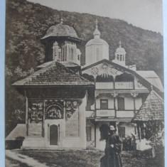 MANASTIREA TURNU PRIVITA DIN FATA - MONAH - SEPIA - INCEPUT DE 1900 - Carte Postala Oltenia 1904-1918, Necirculata, Fotografie