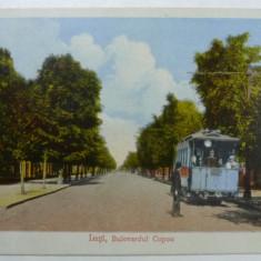 IASI - BULEVARDUL COPOU - TRAMVAI DE EPOCA - INCEPUT DE 1900 - Carte Postala Moldova 1904-1918, Stare: Necirculata, Tip: Fotografie, Oras: Iacobeni