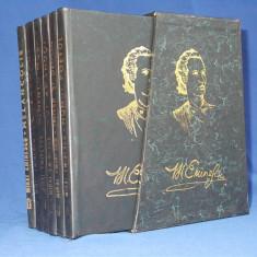 MIHAI EMINESCU - POEZII * CASETA CU 6 VOLUME - EDITIE AL.PIRU - CRAIOVA - 1993