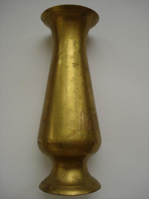 Vaza  bronz  sau  alama