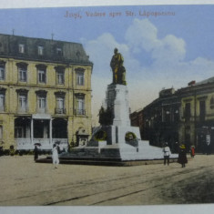 IASI - VEDERE SPRE STADA LAPUSNEANU - INCEPUT DE 1900 - Carte Postala Moldova 1904-1918, Stare: Necirculata, Tip: Fotografie