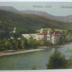 MANASTIREA COZIA - CALIMANESTI CACIULATA - INCEPUT DE 1900 - Carte Postala Oltenia 1904-1918, Necirculata, Fotografie