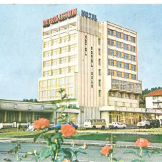 CPI (B5319) CARTE POSTALA - ZALAU, RESTAURANTUL POROLISSUM, CIRCULATA, 1980 - Carte Postala Crisana dupa 1918, Printata