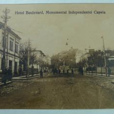 RAMNICU VALCEA - HOTEL BOULEVARD, MONUMUMENTUL INDEPENDENTEI CAPELA - SEPIA - Carte Postala Oltenia 1904-1918, Necirculata, Fotografie