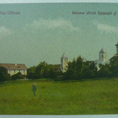 RAMNICU - VALCEA - VEDEREA SFINTEI EPISCOPII SI SEMINARUL - INCEPUT DE 1900, Necirculata, Fotografie